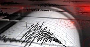 Son Dakika… Ankara'da deprem oldu…