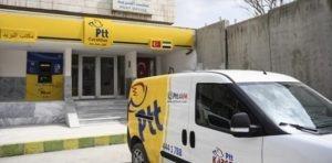 PTT'ye 55 Bin Personel Alınacak