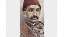 II.Abdülhamid'in Son Sözleri