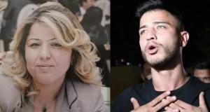 Ankara'da Ölü Bulunmuştu: Gülay Uygun Olayında Flaş Gelişme!